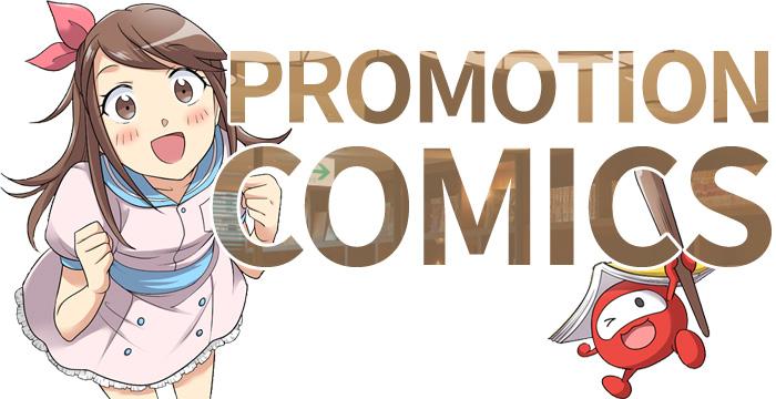 PROMOTION COMICS